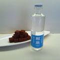 鯨泉ショコラ/菓子工房やしろ