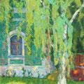 """Плёнкин О.И. """"У церкви"""". 2013. Х., м. 40х50"""
