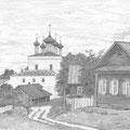 Кочешков М.А. 1996. Улица в Гороховце. 1996. 29,5х36