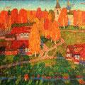 Юкин В.Я. .Акиньшино. 1988г.к.м. 86х104 ОЦИИ