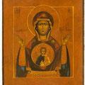 """Красулина С.В.Икона после реставрации.  """"Знамение Пресвятой Богородицы""""."""