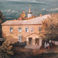 """Рузин В.И. """"Дом на Козловом вал"""". 1989. Цв офорт. 40х50"""