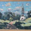 Белов Н.Н. Солнце и тени. 2001 карт, масло 42х42