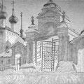 """Ткачёв Ю.К. """"Большие Всегодичи"""". 2004.  офорт. 50х60"""