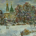 Бондаренко Н.М.