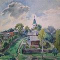 Иванов-Гусаров Н.В.