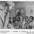 всхр Калмыков А.П. 1976г. Призыв 15 января.jpg