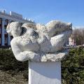 Колов Ю.Г. Декоративная скульптура Стихия 94 1994.