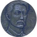 Слиньков Н.В. Медаль Врубель.