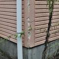 ⑤出隅用のALC材。地震の揺れが両側から交差するところ。