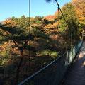 獅子ヶ鼻公園 吊り橋