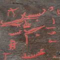 Rock Carvings in Tanum, World UNESCO Heritage