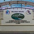 Langkawi, Malaysia, Kuah Town