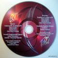 CD печать шелкография 1 металлизированный + 2 Pantone по серебру диска