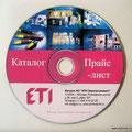 CD-R шелкография