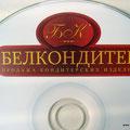CD-R офсет
