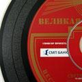 """CD печать шелкография 5 Pantone  + белая подложка, Печать с эффектом """"под винил""""."""