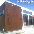 外壁赤サビ塗装