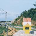 Auffahrt zum Pha Din Gebirgspass
