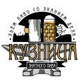 Название и логотип для частной пивоварни, Самара, 2015 г.