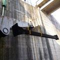 Mise en place d'un buton de soutien au barrage de Notre Dame de Commiers (38)