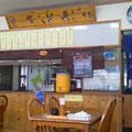 沖縄そば なかどまい 店内