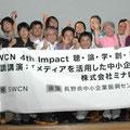 長野県初のG3コマ大戦 運営スタッフ記念撮影(SWCN夏イベントと合同開催2012/07/23伊那市)