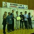 コマ大戦信州上田場所2013 表彰式(上田地域産業展)