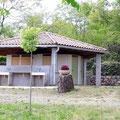Sanitaire camping à la ferme Ardèche Rosières