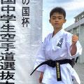 平賀綾人選手H29彩の国杯全国中学生選抜大会出場