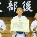 糸東会拳友会団体形優勝(小4)