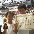 興成選手H30糸東会全国大会形5位おめでとう