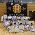 糸東会県大会準優勝