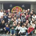 H30納会出席者全員での記念撮影