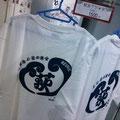 荻浜Tシャツも大人気。