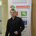 Олег, просветленный человек.