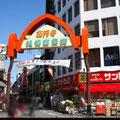 北口の純情商店街加盟店です