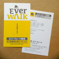 everwalk_名刺