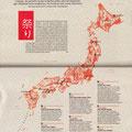 GEO / Festivals (Matsuris) du Japon / Japan Matsuris map