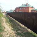 Заборы из профнастила  http://www.concrete-fences.com/заборы-из-профнастила/