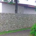 Заборы из профнастила в Щёлково.