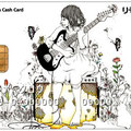 RESONART りそな銀行×FM802 (2008年)