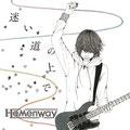 『迷い道の上で』Hemenway デジタルシングルジャケット (2013年)