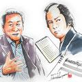 水彩画 人物 日本 歌謡曲 歌手 作曲家 昭和 新聞挿絵 スター  杉良太郎