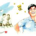 水彩画 人物 日本 歌謡曲 歌手 作曲家 昭和 新聞挿絵 スター 坂本九 見上げてごらん夜の星