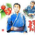 孫 大泉逸郎 水彩画 人物 日本 歌謡曲 歌手 作曲家 昭和 新聞挿絵 スター