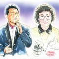 水彩画 人物 日本 歌謡曲 歌手 作曲家 昭和 新聞挿絵 スター 山口洋子・五木ひろし