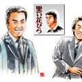 6・8コンビ 永六輔 水彩画 人物 日本 歌謡曲 歌手 作曲家 昭和 新聞挿絵 スター