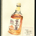 水彩画 モノ スケッチ 食べ物 酒 ウイスキー