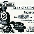 スプレズィアーノのトラットリーア 2